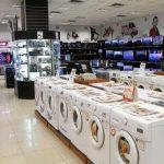 Crisis productiva: artefactos del hogar y electrodomésticos registran caídas en la producción de hasta un 67%